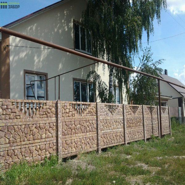 КОНСУЛ ЗАБОР Еврозабор №02
