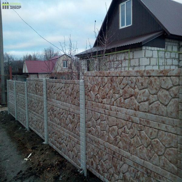 КОНСУЛ ЗАБОР Еврозабор №24